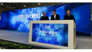 中 BOE, 10.5세대 LCD 안정화...65·75인치 가격 하락 빌미