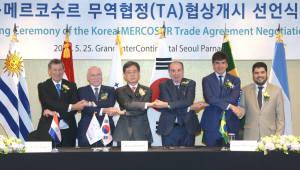 한-메르코수르 무역협정 1차 협상 스타트