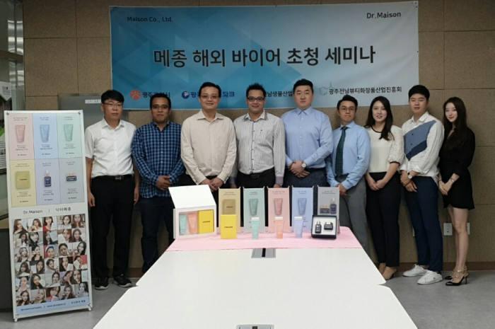 광주테크노파크 생체의료소재부품센터는 뷰티화장품 전문업체 메종과 아시아권 수출확대를 위해 10일 센터 회의실에서 말레이시아 바이어를 초청, 화장품 제품 교육을 실시했다.