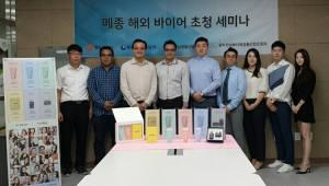 광주테크노파크-메종, 뷰티 화장품 수출…K뷰티 위상 잇는다