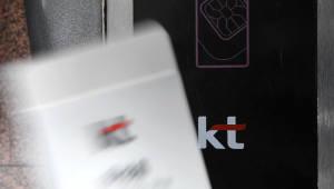KT, 5년간 23조원 투자