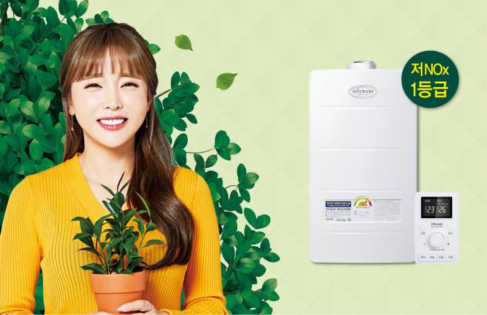 귀뚜라미(대표 송경석)는 미세먼지 유발물질로 지목된 질소산화물(NOx) 배출량을 대폭 줄인 거꾸로 IN eco 가스보일러를 출시한다고 10일 밝혔다.