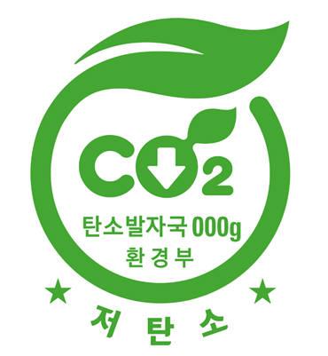 환경성적표지 저탄소 인증. [자료:한국환경산업기술원]