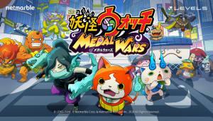 넷마블 RPG '요괴워치 메달워즈', 도쿄게임쇼에서 첫 선 보인다