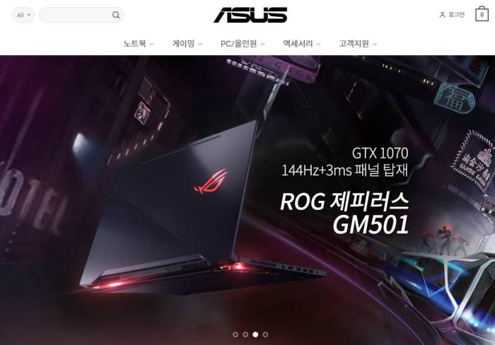 에이수스, 공식 온라인 쇼핑몰 '에이수스 스토어' 열어