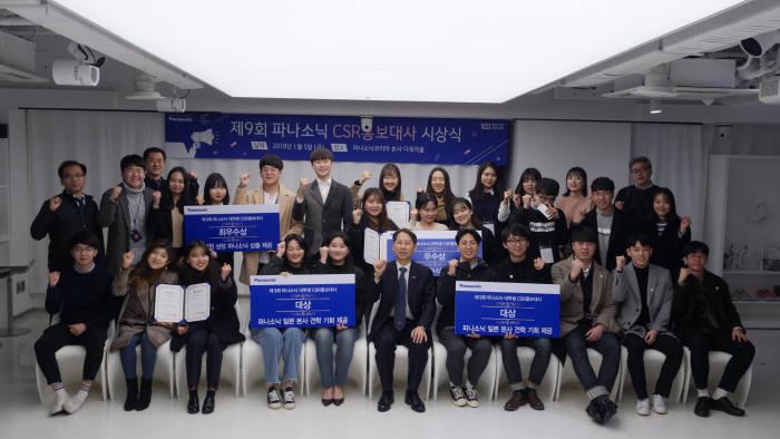 파나소닉코리아는 파나소닉 대학생 홍보대사 PR챌린지 2학기 프로그램 CSR홍보대사를 시작한다.