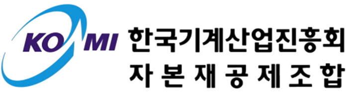 한국기계산업진흥회