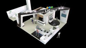 LIG넥스원, DX 코리아서 미래전장 특화 통합솔루션 전시