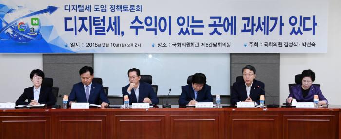 디지털세 도입 정책토론회