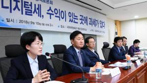 """달아오른 디지털稅 논의…""""외국기업 조세회피 막자"""""""