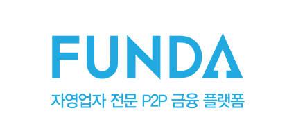 [미래기업포커스]펀다, 자영업자·소상공인 전문 P2P금융 자리매김