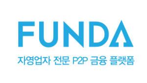 펀다, 자영업자·소상공인 전문 P2P금융 자리매김