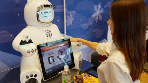 [36주년 창간기획Ⅰ]<11>개인생활부터 산업혁신까지, 로봇이 가져다줄 새로운 일감