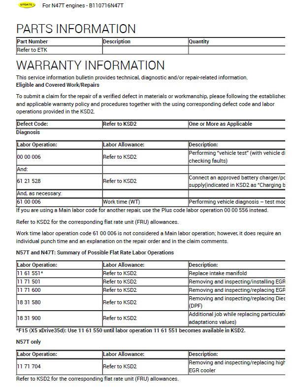 법무법인 해온이 입수한 BMW 디젤엔진 인테이크 메니폴드 데미지 기술(정비)자료.