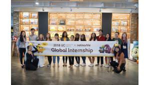 넷마블, '2018 UC-넷마블 글로벌 인턴십' 실시