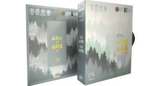 KCC, 가정용 바닥재 리뉴얼 제품 출시…디자인 패턴 보강