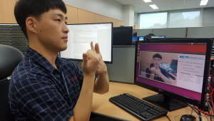 KETI, 국내 최초 AI 기반 수어 인식 기술 개발