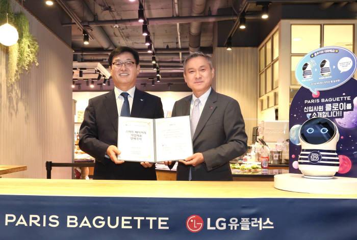 권인태 파리크라상 대표와 하현회LG유플러스 부회장(오른쪽)이 스마트 베이커리 구현을 위한 업무협약을 체결했다.