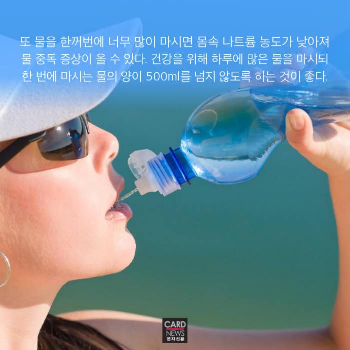 [카드뉴스] 물 vs 음료수, 갈증 해소 효과는?