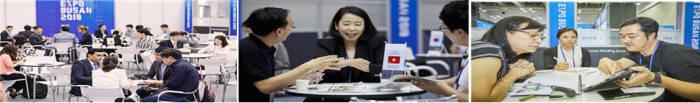 2018 K-ICT 위크 인 부산의 메인 전시회인 IT엑스포 부산에서 전개된 참가기업과 해외 바이어의 비즈니스 상담 모습.