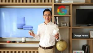 [이슈분석][인터뷰]미키 김 구글 아태지역 하드웨어 사업 총괄전무
