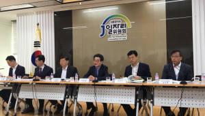 """정부 """"2022년까지 바이오헬스 일자리 4만2000개 창출"""""""