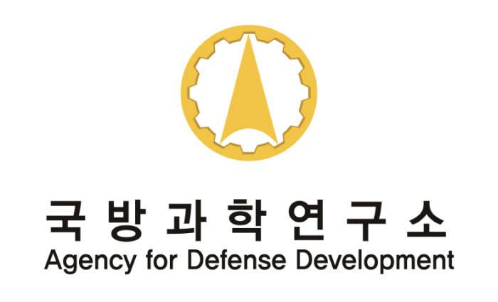 국방과학연구소(ADD)