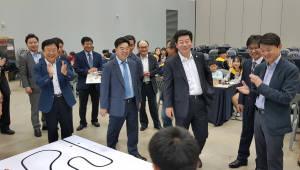부산로봇경진대회 '로봇산업과 문화 저변 확대의 장'으로 자리매김