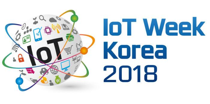 [2018 사물인터넷 진흥주간]이통3사, IoT로 구현한 '스마트시티' 청사진 제시