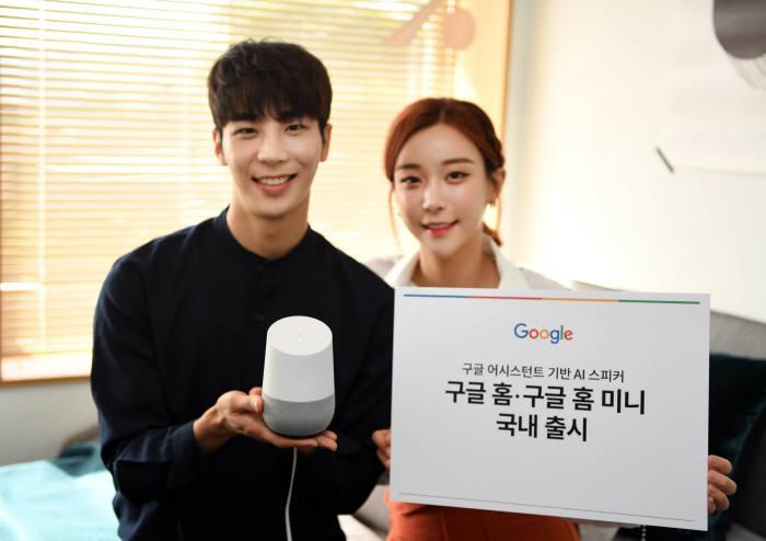구글홈과 구글홈 미니가 18일 국내에 공식 출시된다.