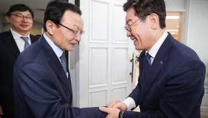"""이재명 """"국토보유세 걷어 기본소득으로 돌려주자"""""""