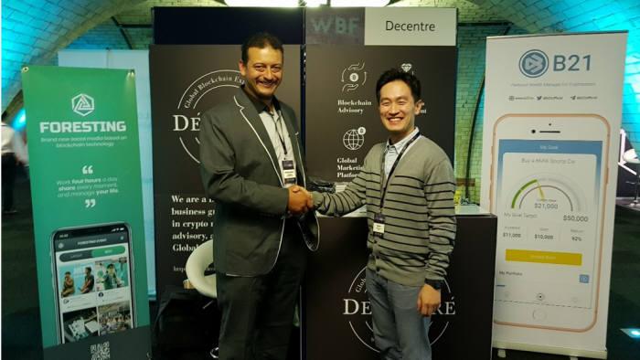디센트레가 아이엠마케팅사와 전략적 제휴 합의했다. 아이엠마케팅 부치슨 박스데일 이사(좌측)과 디센트레 노승욱 이사 (우측)