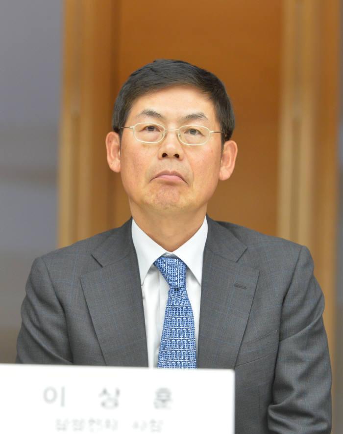 이상훈 삼성전자 이사회 의장. 박지호기자 jihopress@etnews.com