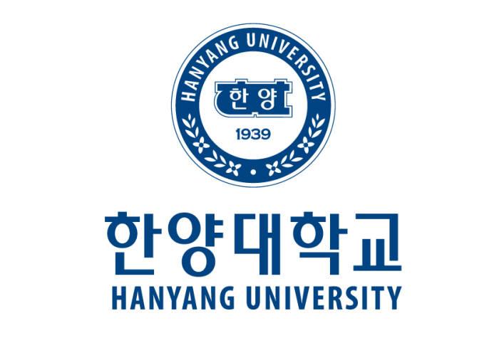 한양대학교 학교 로고