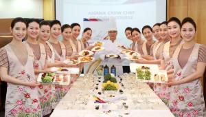 아시아나항공, '기내식 대란' 두 달 만에 정상화…'GGK 공급 개시'