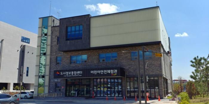 지케스가 IoT기반 융합관리시스템을 납품한 시흥시 도시정보통합센터
