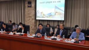 """홍종학 중기부장관 """"산·학·연이 혁신 주체""""...대학, 연구기관과 협력 활성화 논의"""