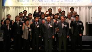 한국기업데이터, 대구·경북지역 기술·신용 우수기업 인증서 수여