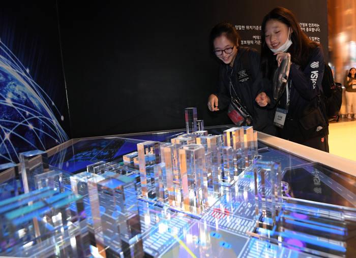 미래 우리 도시의 모습은? '스마트국토엑스포'
