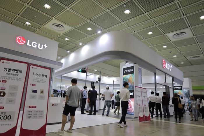 LG유플러스 2018 IoT 국제전시회 부스 전경