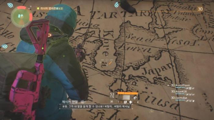 동해를 Sea of Korea라고 옳게 표기했다