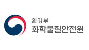 LG화학 용성공장 등 3곳 유해화학물질 안전성확보 대체방안 승인