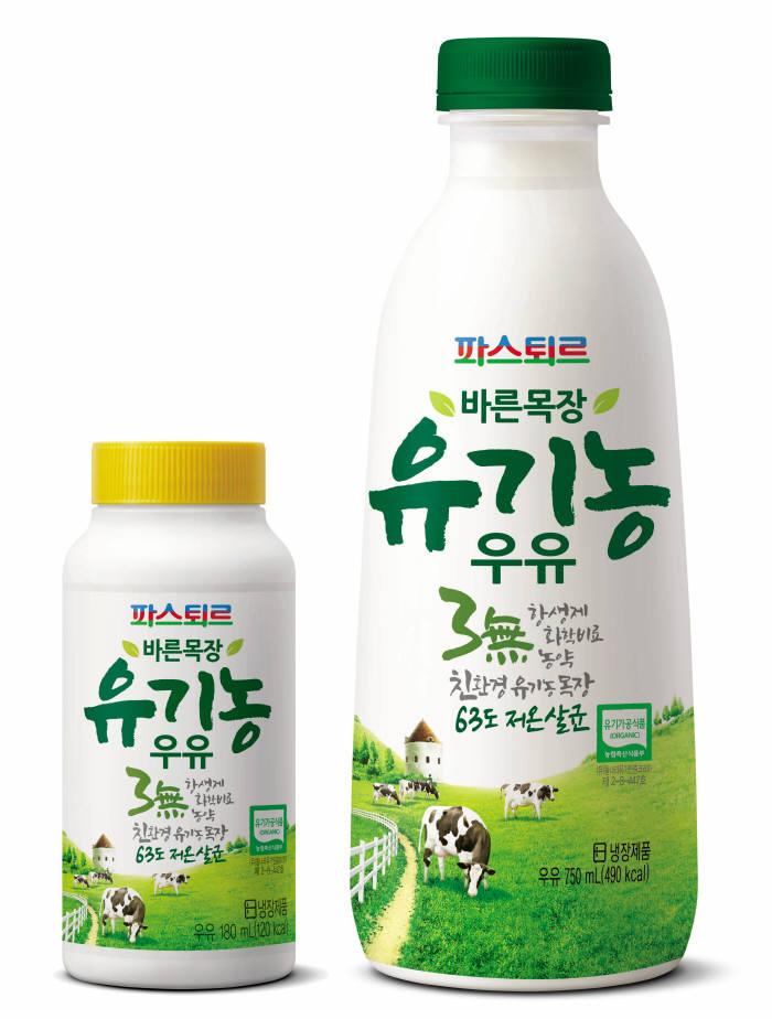 롯데푸드 파스퇴르, '바른목장 유기농 우유' 출시
