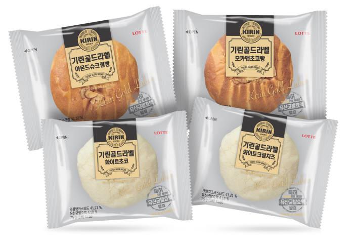 롯데 기린, 시그니처 빵 '기린골드라벨' 4종 출시