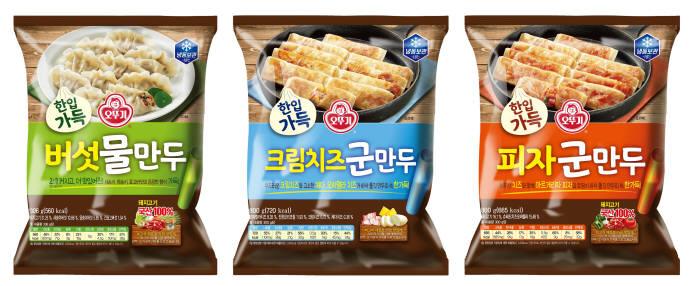 오뚜기, 한입 가득 차오르는 맛의 향연 '한입가득 만두' 3종 출시