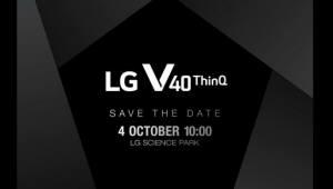 'LG V40 씽큐' 10월 4일 공개