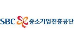 중진공, 기업은행 전 지점으로 '청년재직자 내일채움공제' 가입창구 확대