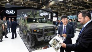 기아차, 'DX 코리아'서 한국형 소형전술차량 등 전시