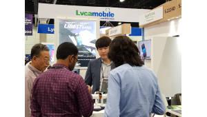국내 60여개 중소기업, MWC 아메리카에서 ICT 기술력 알린다