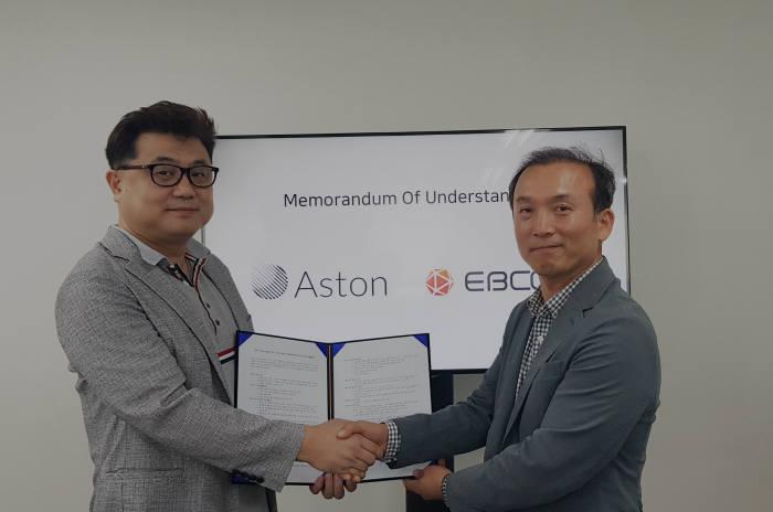 김승기 애스톤 대표(왼쪽)와 한석경 이비코인 COO가 협약 체결 후 기념촬영했다.